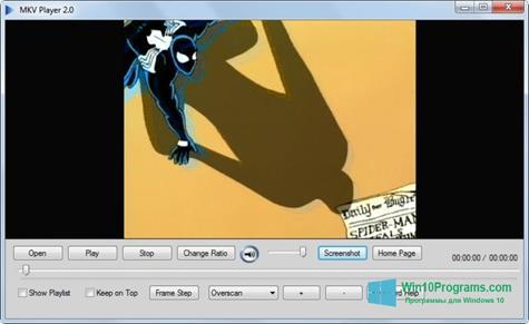 Скриншот программы MKV Player для Windows 10