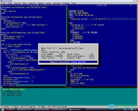 Скриншот программы Free Pascal для Windows 10