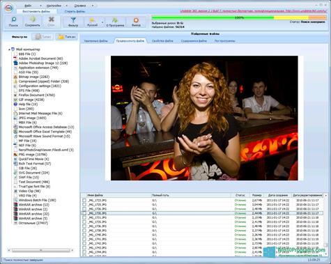 Скриншот программы Undelete 360 для Windows 10