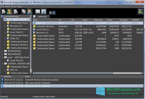 Скриншот программы Active Partition Recovery для Windows 10