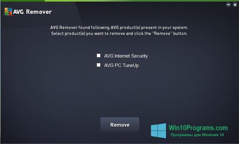 Скриншот программы AVG Remover для Windows 10