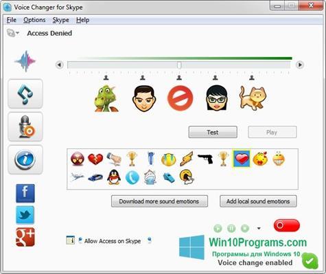 Скриншот программы Skype Voice Changer для Windows 10