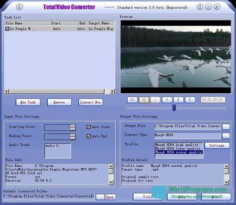 Скриншот программы Total Video Converter для Windows 10