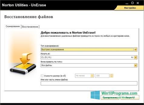 Скриншот программы Norton для Windows 10
