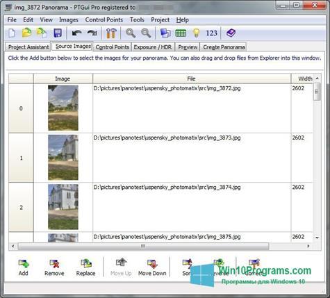 Скриншот программы PTGui для Windows 10