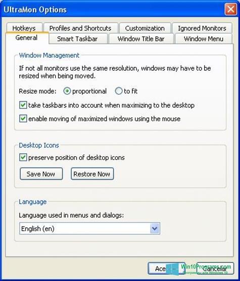 Скриншот программы UltraMon для Windows 10