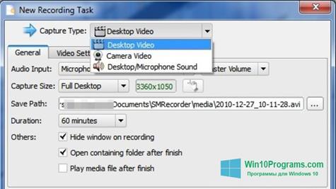 Скриншот программы SMRecorder для Windows 10