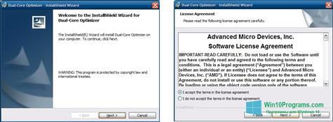 Скриншот программы AMD Dual Core Optimizer для Windows 10