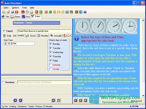 Скриншот программы Auto ShutDown для Windows 10