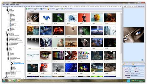 Скриншот программы Total Image Converter для Windows 10