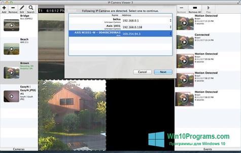 Скриншот программы IP Camera Viewer для Windows 10