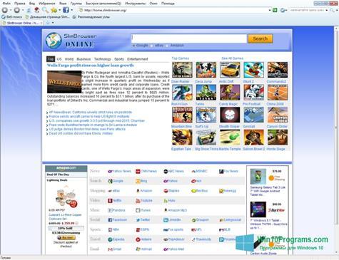 Скриншот программы SlimBrowser для Windows 10