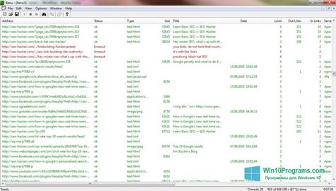 Скриншот программы Xenu для Windows 10