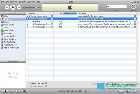 Скриншот программы iTunes для Windows 10