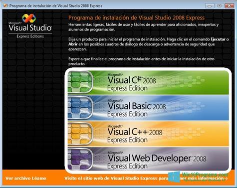 Скриншот программы Microsoft Visual Studio Express для Windows 10