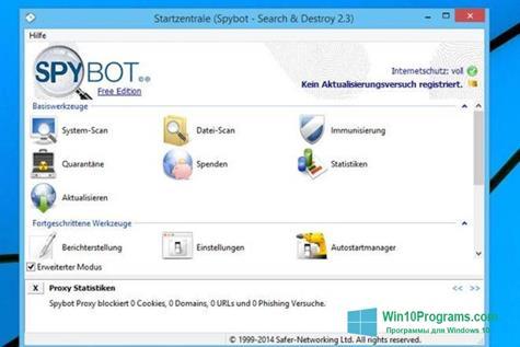 Скриншот программы SpyBot для Windows 10