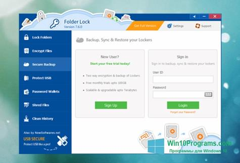 Скриншот программы Folder Lock для Windows 10