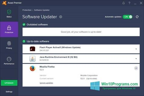 Скриншот программы Avast Premier для Windows 10