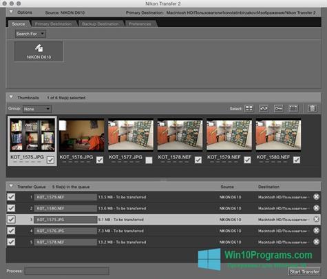Скриншот программы Nikon Transfer для Windows 10