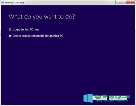 Скриншот программы Media Creation Tool для Windows 10
