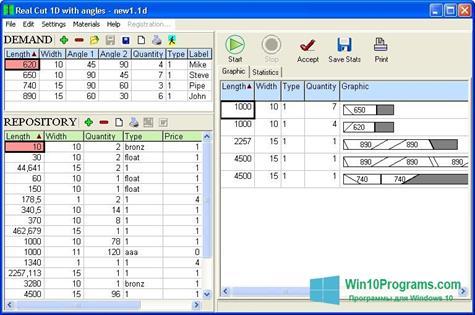 Скриншот программы Cutting для Windows 10