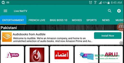 Скриншот программы Net TV для Windows 10
