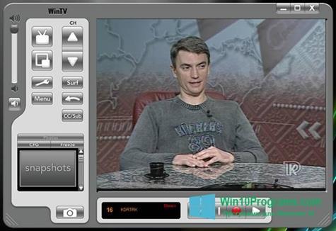 Скриншот программы Behold TV для Windows 10