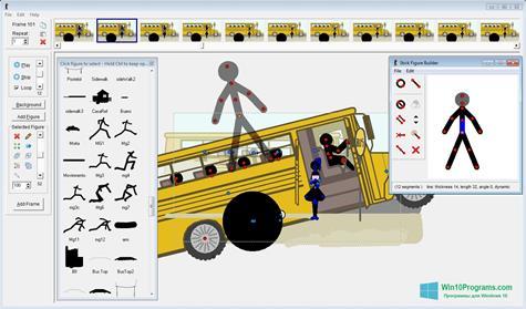 Скриншот программы Pivot Animator для Windows 10