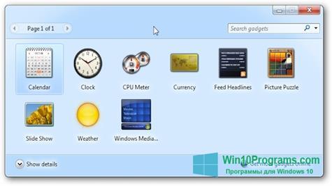 Скриншот программы 8GadgetPack для Windows 10