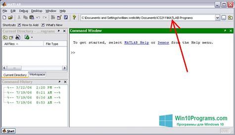 Скриншот программы MATLAB для Windows 10
