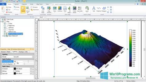 Скриншот программы Surfer для Windows 10
