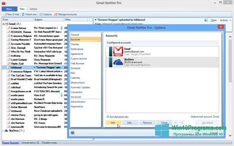 Скриншот программы Gmail Notifier для Windows 10
