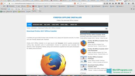 Скриншот программы Mozilla Firefox Offline Installer для Windows 10