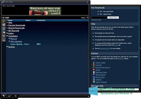 Скриншот программы Xfire для Windows 10