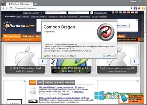 Скриншот программы Comodo Dragon для Windows 10