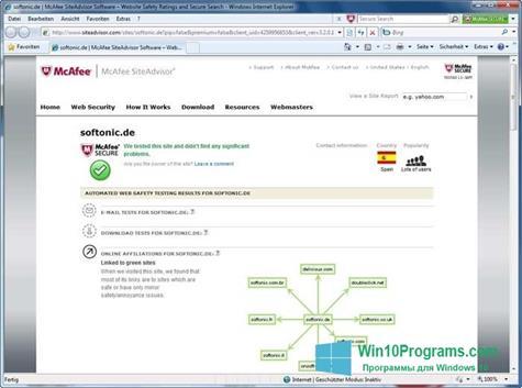 Скриншот программы McAfee SiteAdvisor для Windows 10