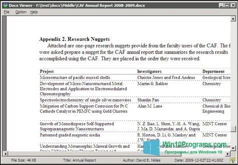 Скриншот программы DocX Reader для Windows 10