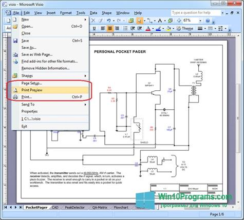 Скриншот программы Microsoft Visio для Windows 10