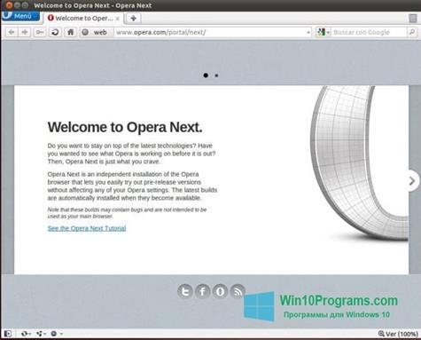 Скриншот программы opera next для Windows 10