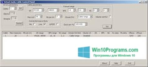 Скриншот программы Virtual Audio Cable для Windows 10