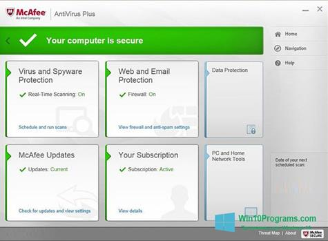 Скриншот программы McAfee AntiVirus Plus для Windows 10