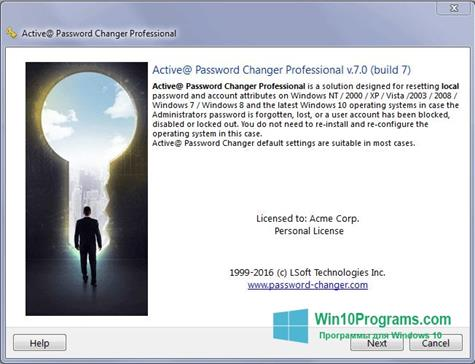 Скриншот программы Active Password Changer для Windows 10