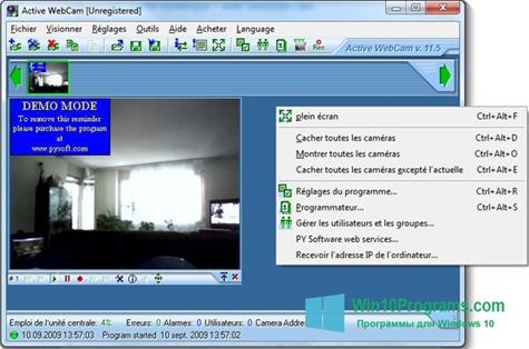 Скриншот программы ActiveWebCam для Windows 10