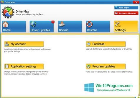 Скриншот программы DriverMax для Windows 10