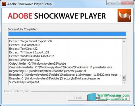 Скриншот программы Adobe Shockwave Player для Windows 10