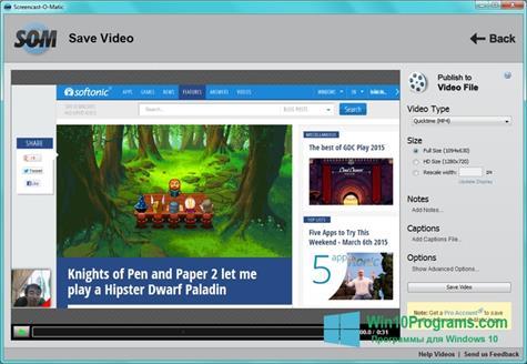 Скриншот программы Screencast-O-Matic для Windows 10