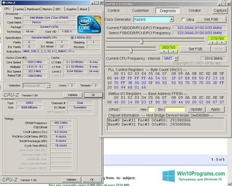 Скриншот программы SoftFSB для Windows 10
