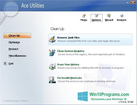 Скриншот программы Ace Utilities для Windows 10