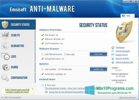 Скриншот программы Emsisoft Anti-Malware для Windows 10