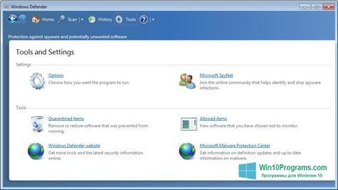 Скриншот программы Windows Defender для Windows 10